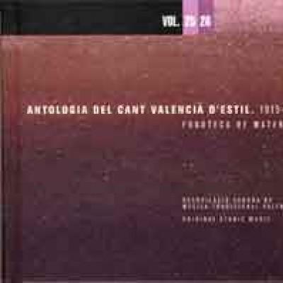 Antologia del cant valencià d'estil