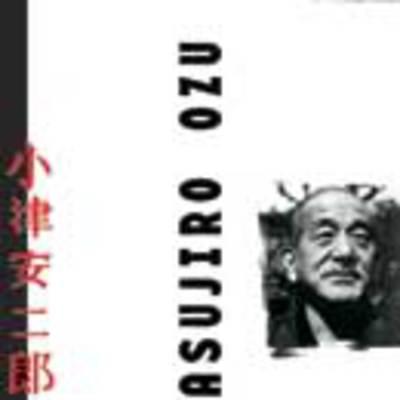Antología de los diarios de Yasujiro Ozu