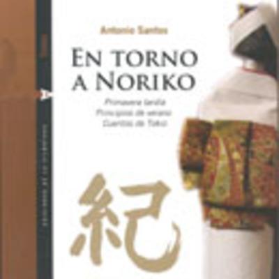 En torno a Noriko