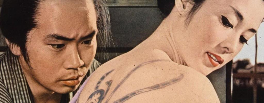 El IVC presenta en la Filmoteca un ciclo sobre el cineasta japonés  Yasuzô Masumura