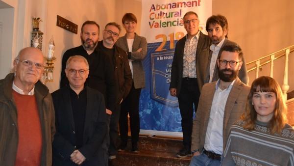 Varios espacios culturales se adhieren a los beneficios del Abono Cultural Valenciano con deducciones del 21 %