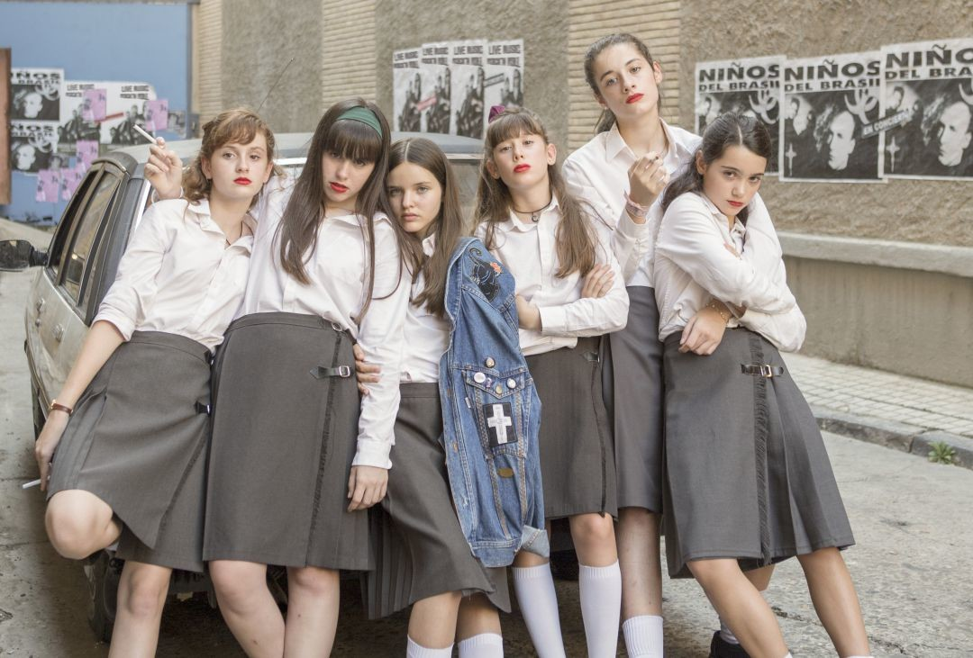 Aulafilm on line: Las Niñas