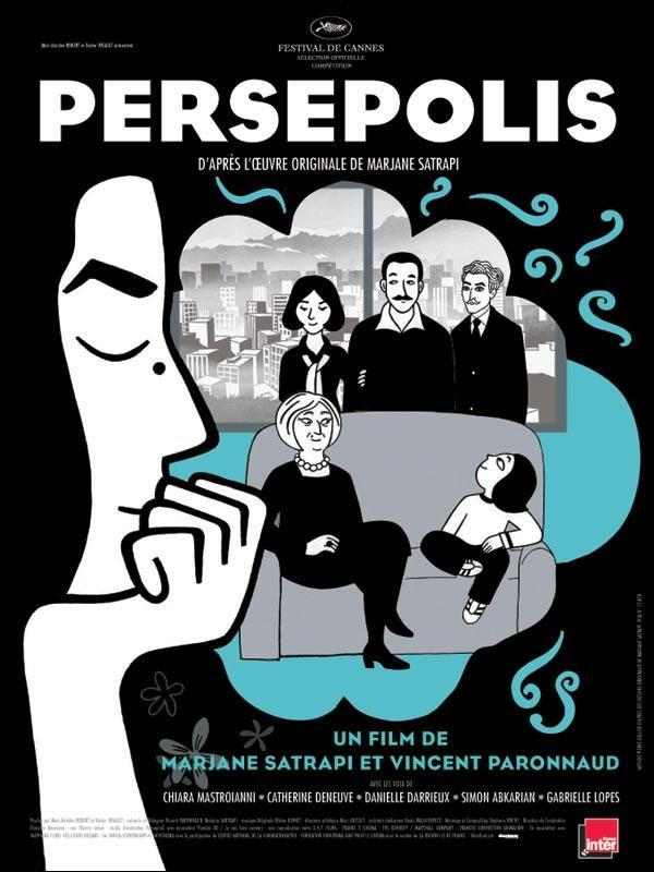 DESCOBRINT CINEMA: PERSÉPOLIS